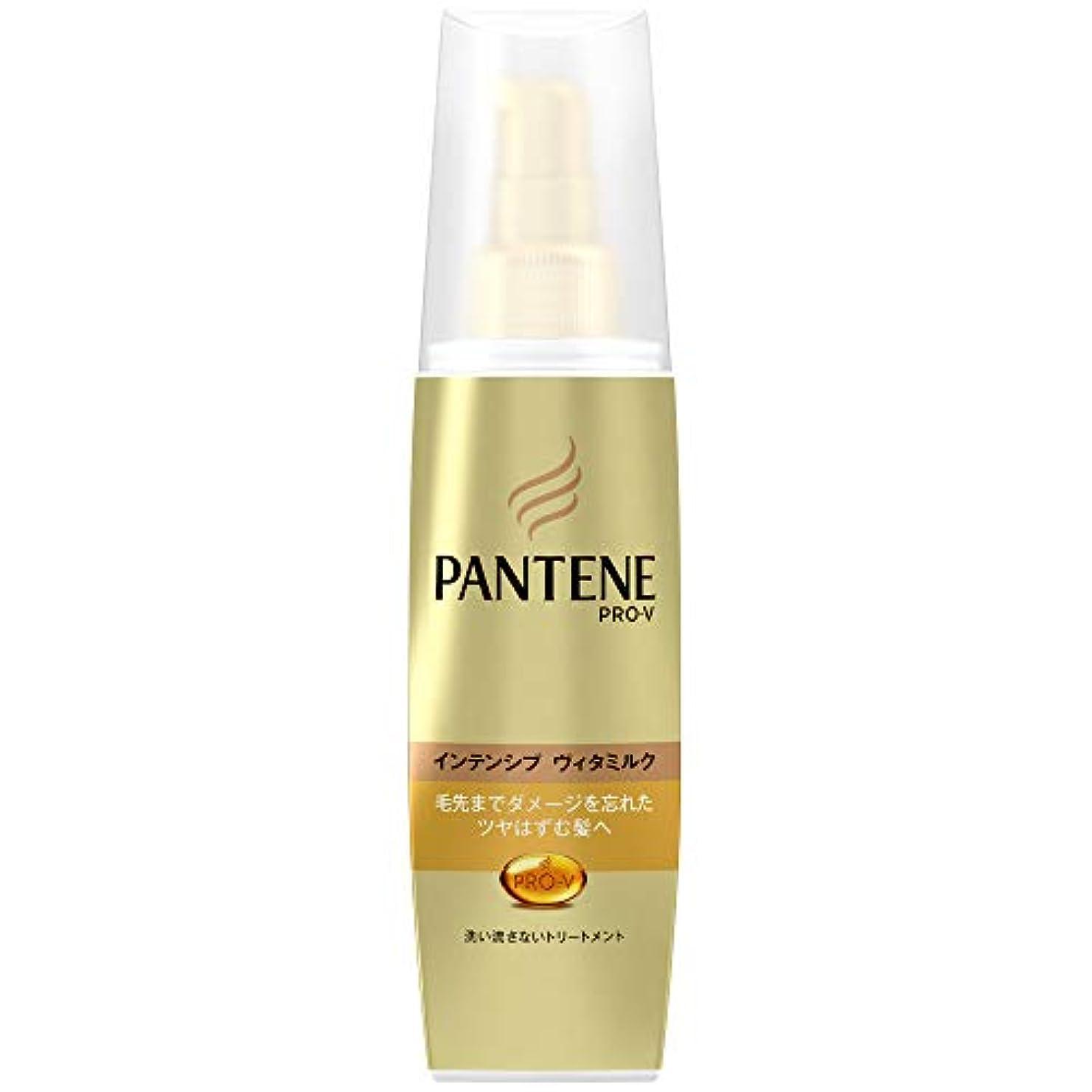 掃除パテリットルパンテーン 洗い流さないトリートメント インテンシブヴィタミルク 毛先まで傷んだ髪用 100ml