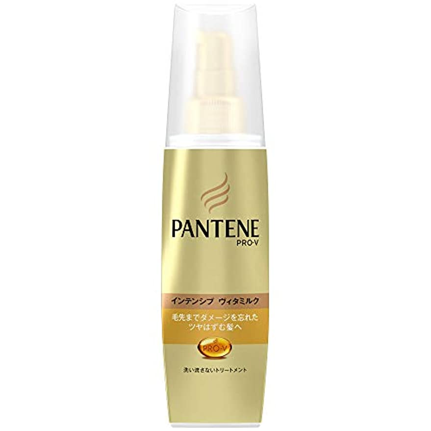 動かす細菌ドナーパンテーン 洗い流さないトリートメント インテンシブヴィタミルク 毛先まで傷んだ髪用 100ml