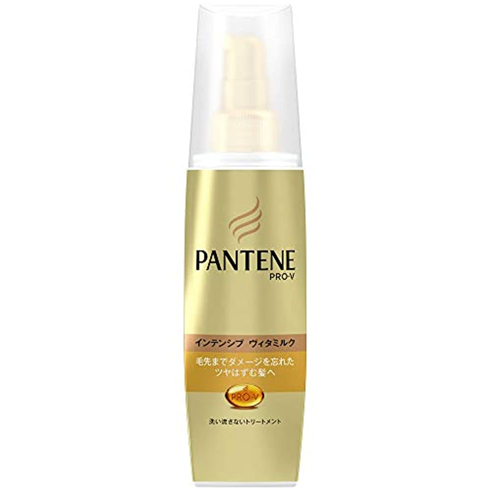 落胆させる可能優雅パンテーン 洗い流さないトリートメント インテンシブヴィタミルク 毛先まで傷んだ髪用 100ml