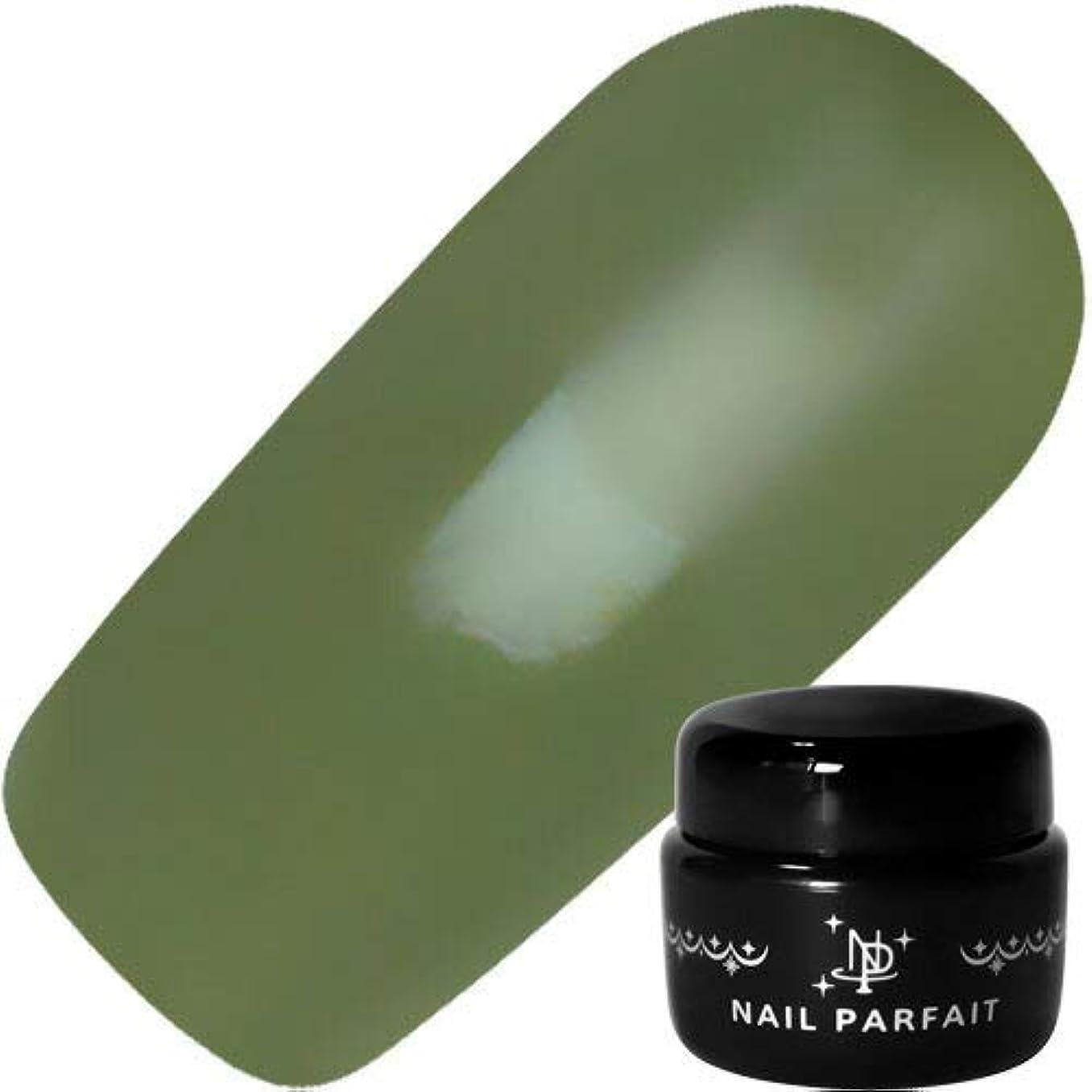 変成器香り所有者NAIL PARFAIT ネイルパフェ カラージェル A45抹茶 2g 【ジェル/カラージェル?ネイル用品】