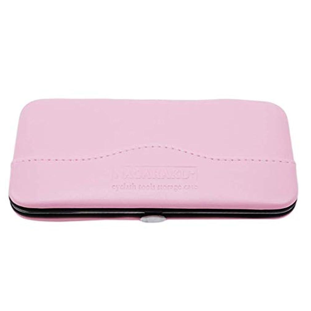 1st market プレミアム品質1ピース化粧道具バッグ用まつげエクステンションピンセット収納ボックスケース
