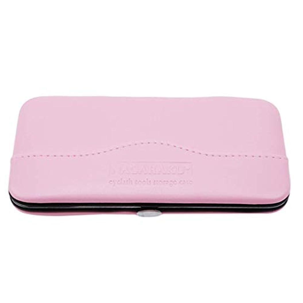 防衛電気のスリット1st market プレミアム品質1ピース化粧道具バッグ用まつげエクステンションピンセット収納ボックスケース