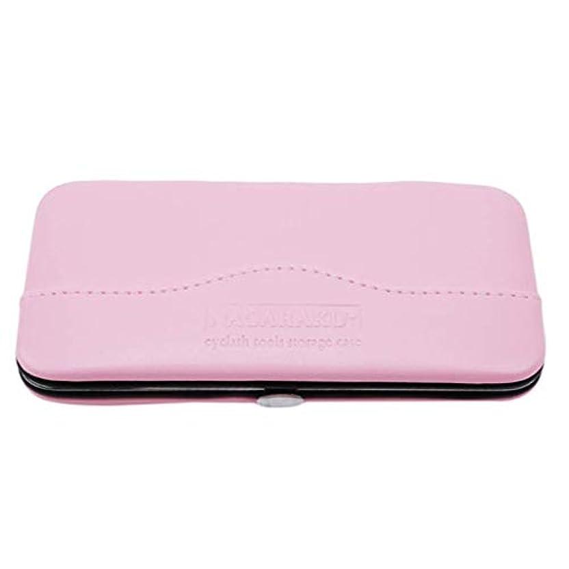 に同僚ミント1st market プレミアム品質1ピース化粧道具バッグ用まつげエクステンションピンセット収納ボックスケース