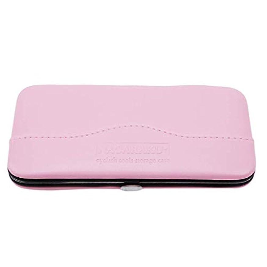 ペアメニュー神経1st market プレミアム品質1ピース化粧道具バッグ用まつげエクステンションピンセット収納ボックスケース