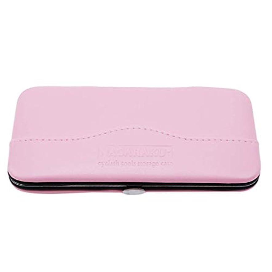 怠サイズ霧1st market プレミアム品質1ピース化粧道具バッグ用まつげエクステンションピンセット収納ボックスケース