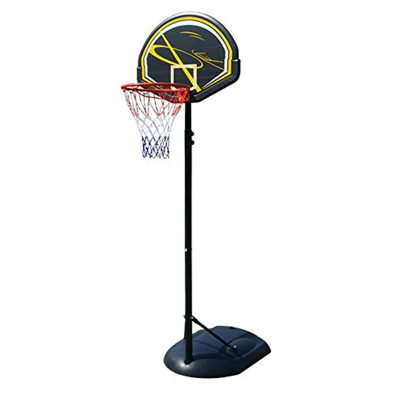 単語後悔三子供用 ミニバスケットボール 子供のアジャスタブルポータブルバスケットボールスタンドは、屋内と屋外の子供の誕生日プレゼントのために使用されています 室内 屋外用 (色 : Black, Size : One size)