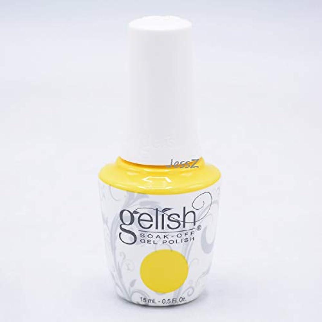 ごみ解体する約Harmony Gelish - Rocketman Collection - Glow Like A Star- 15ml / 0.5oz
