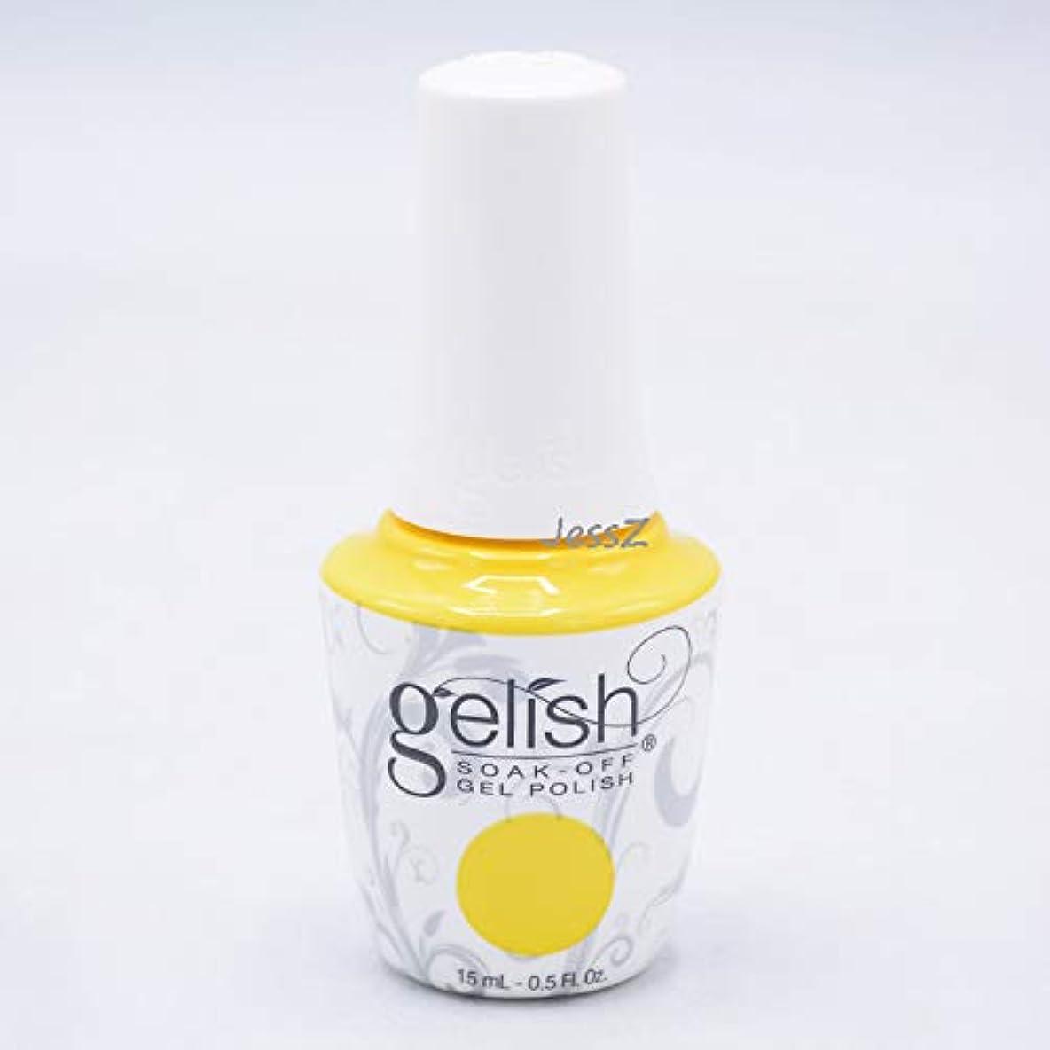 朝食を食べるスワップ厳Harmony Gelish - Rocketman Collection - Glow Like A Star- 15ml / 0.5oz