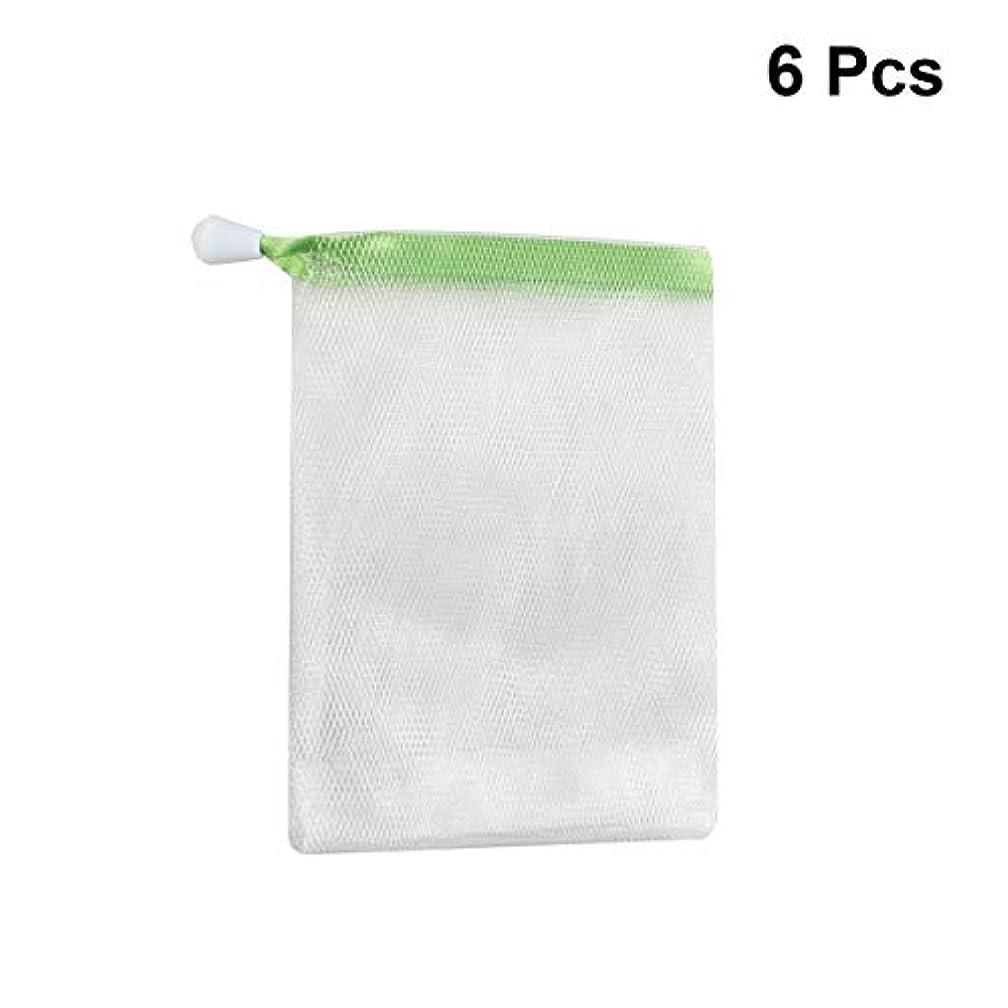 鮫販売員虚弱Lurrose 6ピースソープセーバーバッグ手作り石鹸クレンジング発泡ネット洗濯ネットフェイシャルボディクリーニングツール用シャワーフェイシャルクリーニング(ランダムカラー)