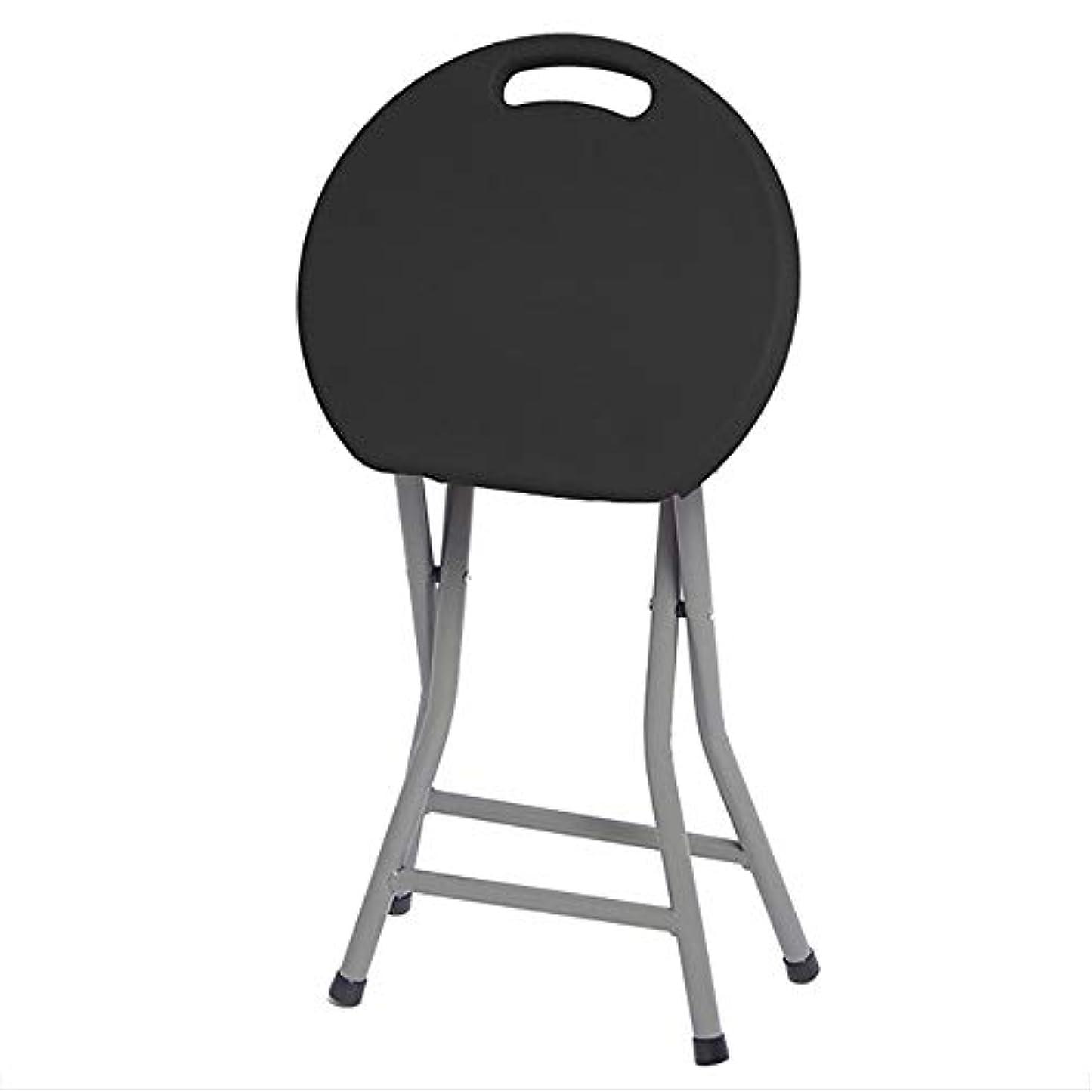 ハリケーンテロ主張するQ-Y-J ファッション創造的な折り畳み式の丸い椅子ポータブル屋外レジャーチェア厚いプラスチックテーブルキャンプベンチ (Size : 33x55cm)