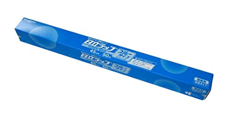 飛躍トーナメント暗殺日立化成 日立ラップ ブルータイプ 45cm×50m