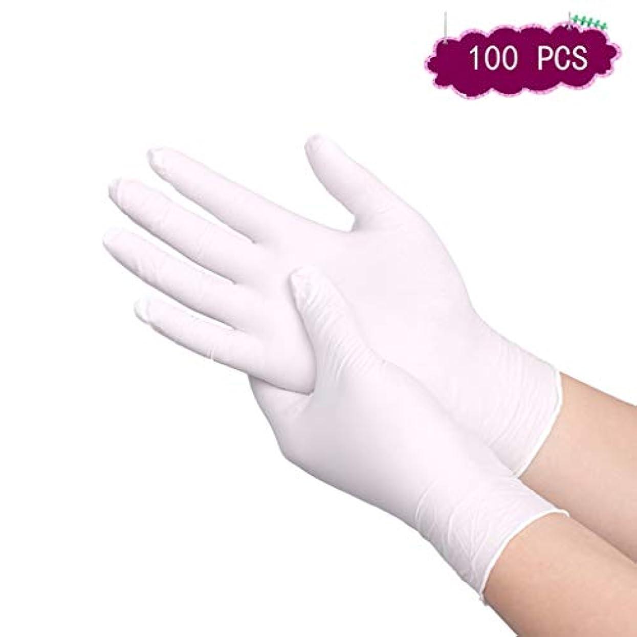 トライアスロンねばねば無許可使い捨てラテックス手袋ニトリル9インチ12インチ酸やアルカリ耐性実験室美容手袋厚み付けないパウダー (Color : 9 inch, Size : S)