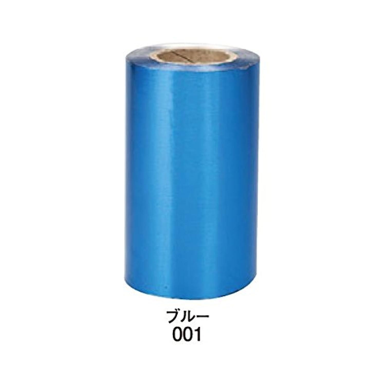 転倒終わらせる愛撫(ロータス)LOTUS カラーホイル 120mm×100m (業務用 (ブルー)
