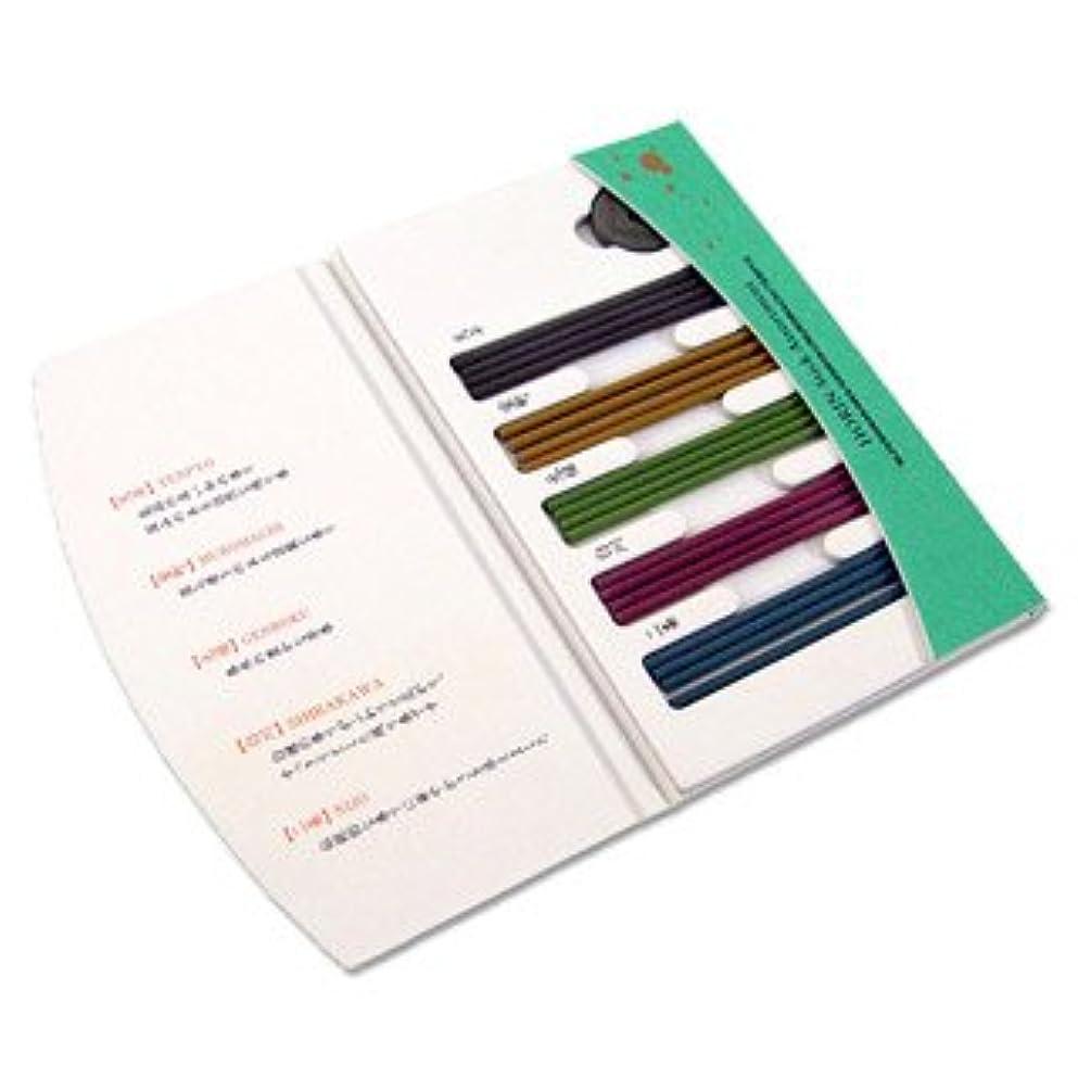 洞察力のある芸術確かにShoyeido's Horin Incense Assortment - 20 Sticks, New.