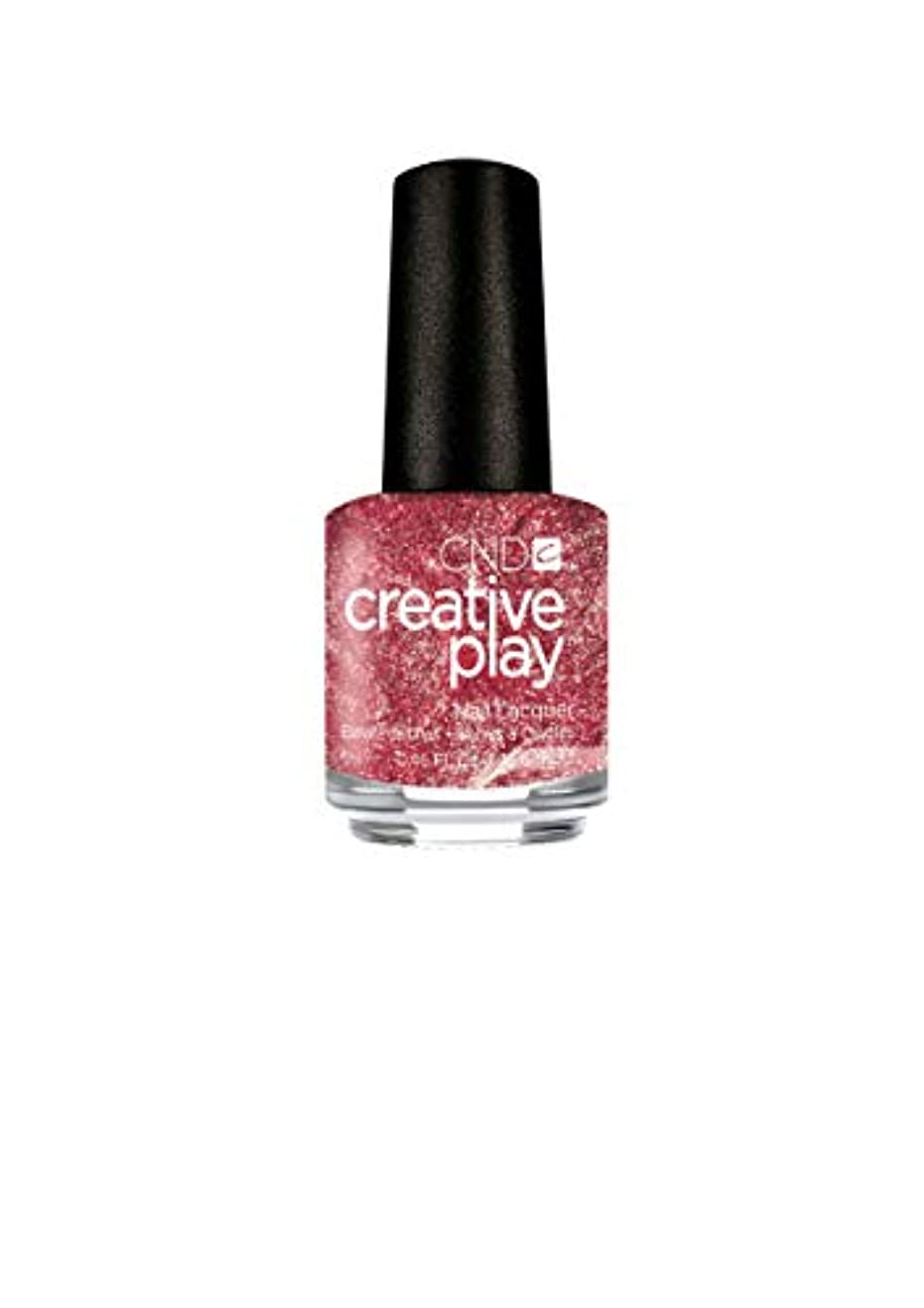 ソーセージセッションコークスCND Creative Play Lacquer - Bronzestellation - 0.46oz / 13.6ml