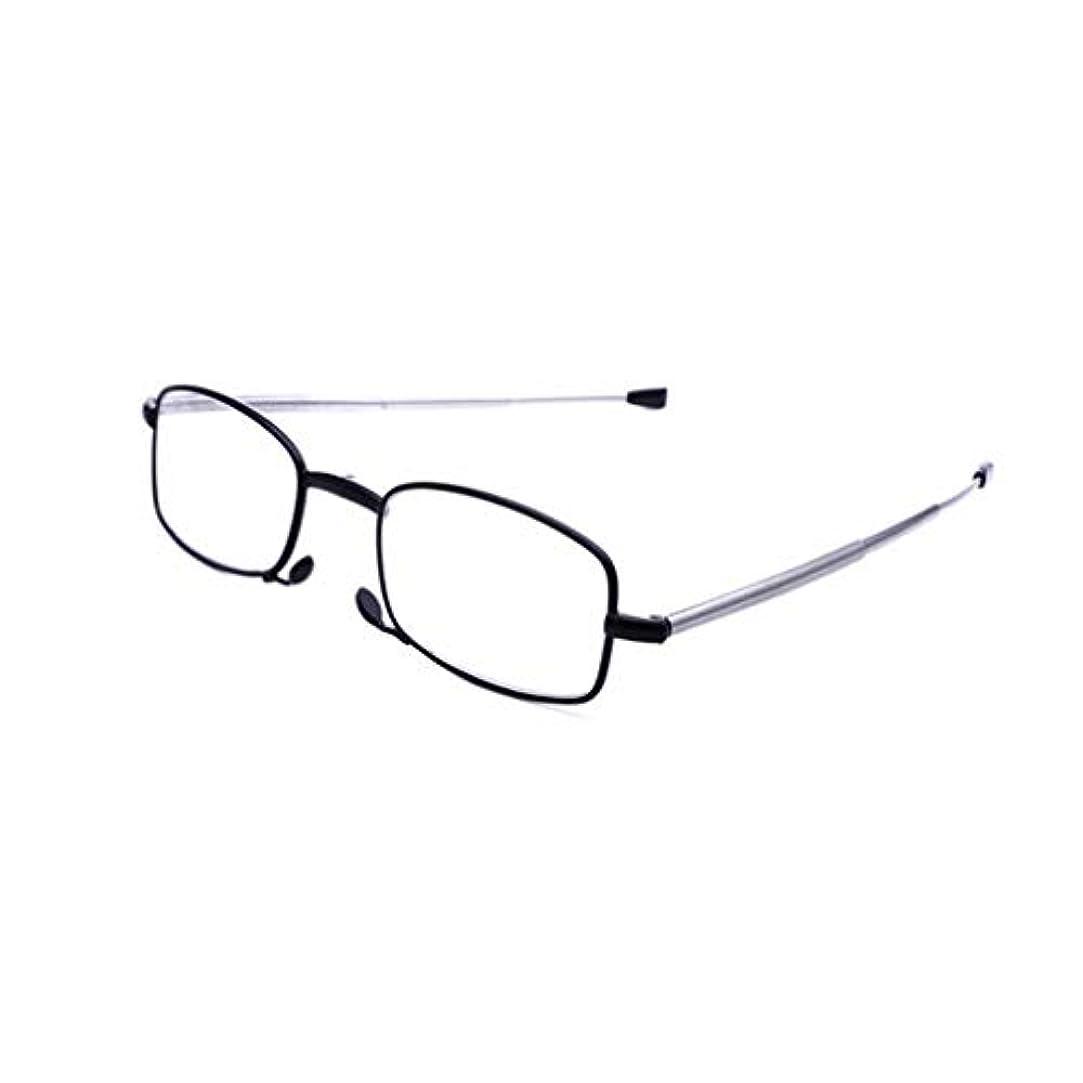 老眼鏡、男性女性読書眼鏡、折りたたみ式伸縮アーム眼鏡、超軽量ポータブル快適老眼鏡、アンチブルーライトコンピューターリーダー+1.00