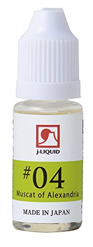 国産 日本製 電子タバコ専用フレーバーリキッド j-LIQUID(1本) (マスカットオブアレキサンドリア)