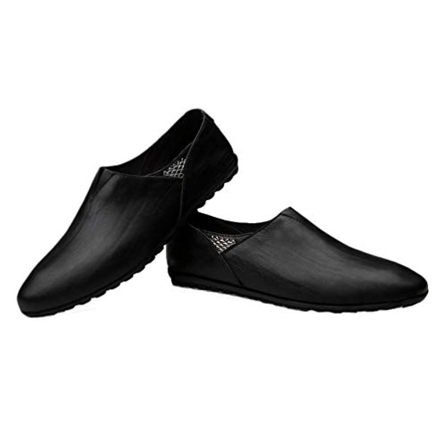 部分的に勇敢な厳メンズシューズ ドライビングシューズ ラウンドトゥ 痛くない レザー 快適 紳士靴 カジュアル フラットシューズ 柔軟性 ビジネス 通勤用 滑り止め シンプル かっこいい 革靴 ウオーキング 幅広 大人顔 3色 23.5...