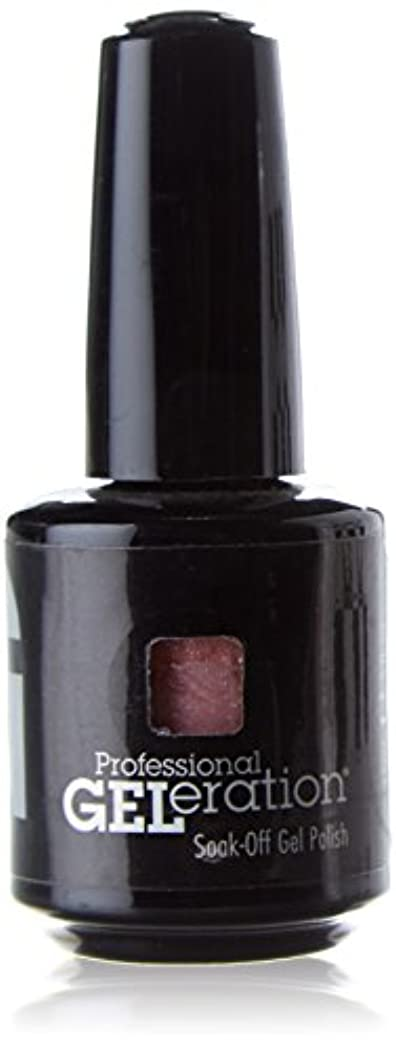 酸素不良豊富なジェレレーションカラー GELERATION COLOURS 975 ピンクシャンパン 15ml UV/LED対応 ソークオフジェル