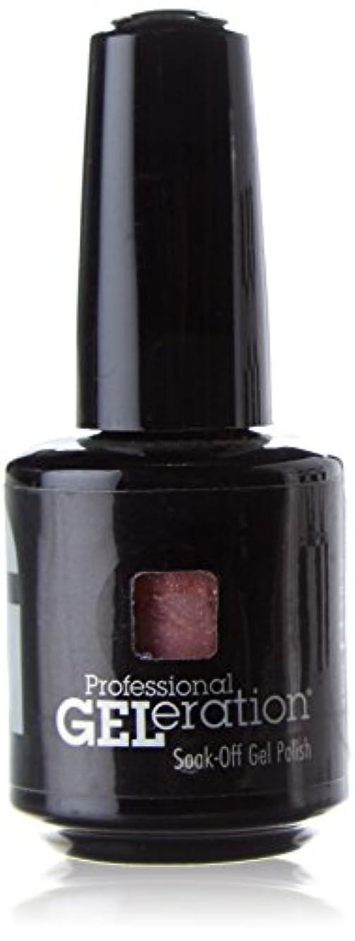 スリップ特許吹雪ジェレレーションカラー GELERATION COLOURS 975 ピンクシャンパン 15ml UV/LED対応 ソークオフジェル