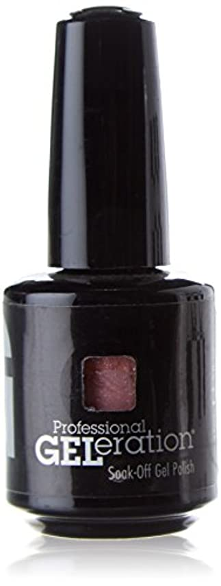 増強するプレビスサイト流体ジェレレーションカラー GELERATION COLOURS 975 ピンクシャンパン 15ml UV/LED対応 ソークオフジェル