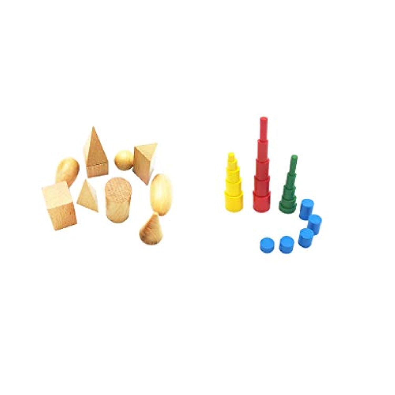 B Baosity 積み木 おもちゃ 想像力を育つ 知育玩具 おままごと 出産お祝い 幾何学立体 お誕生プレゼント