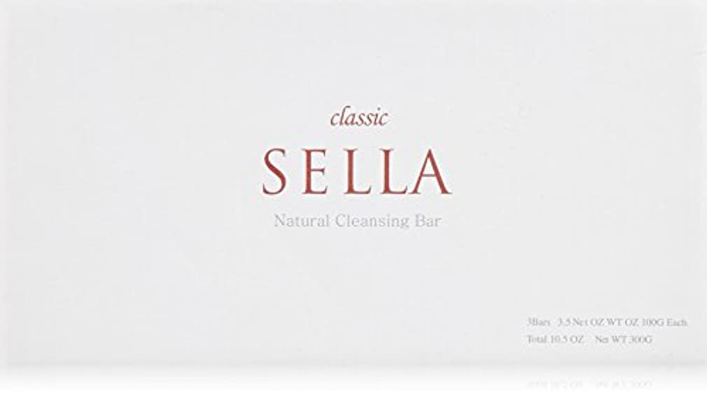 更新役に立たないデモンストレーションSELLA(セラ) クラシック nanoクレンジングバー  3個SET