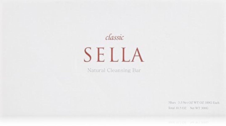 本物真珠のような忌み嫌うSELLA(セラ) クラシック nanoクレンジングバー  3個SET