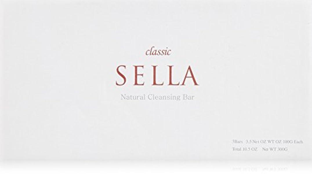 発表熱望するテレビ局SELLA(セラ) クラシック nanoクレンジングバー  3個SET