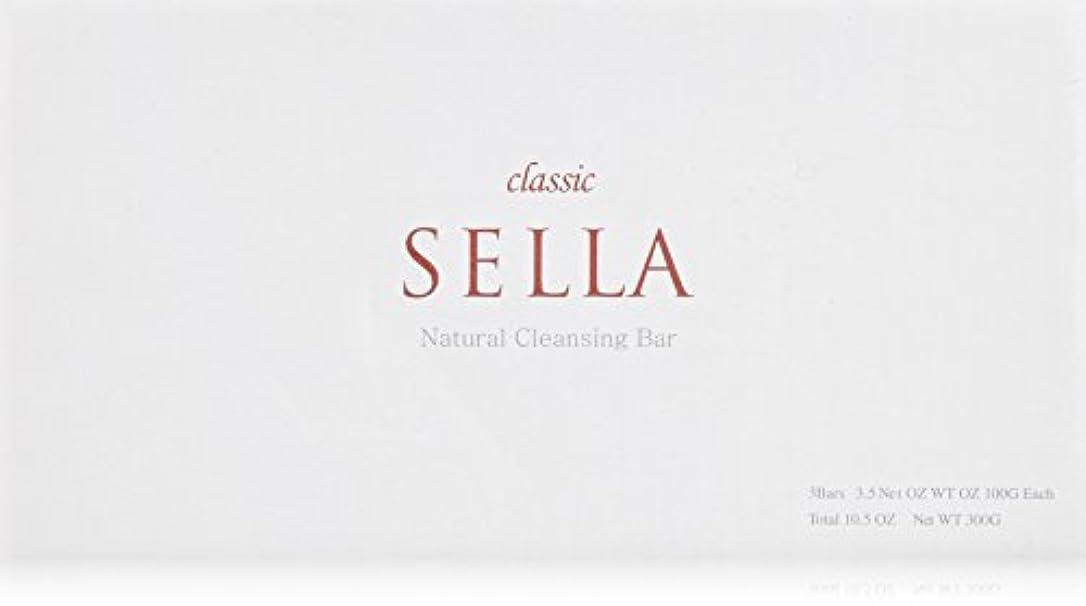 令状放散する継承SELLA(セラ) クラシック nanoクレンジングバー  3個SET