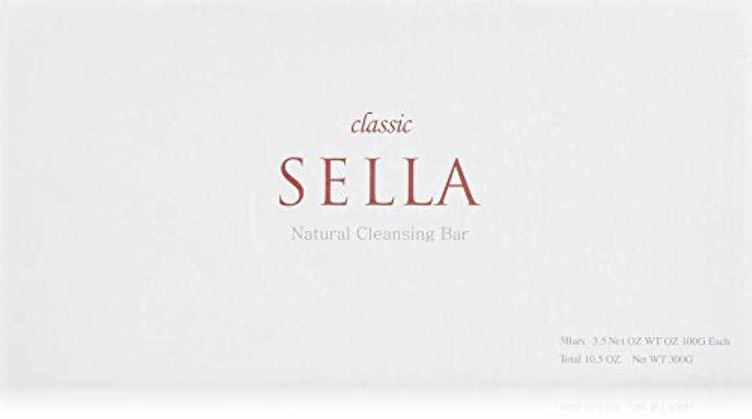 引退した木材蜂SELLA(セラ) クラシック nanoクレンジングバー  3個SET