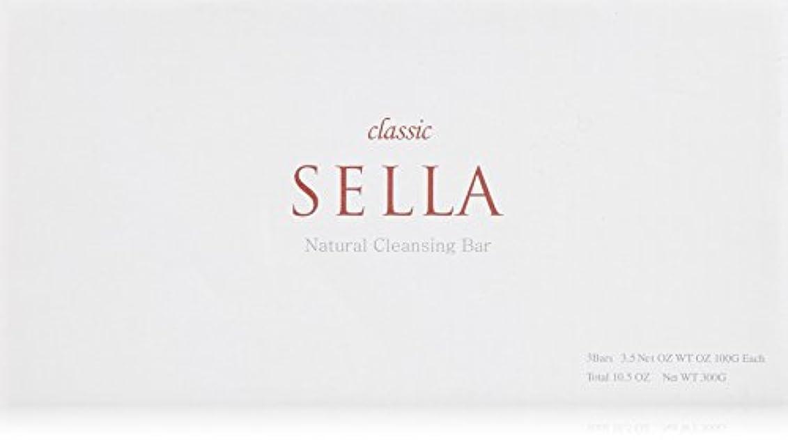 終わった尊敬する変更可能SELLA(セラ) クラシック nanoクレンジングバー  3個SET