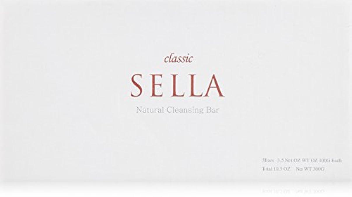 地元結婚したプレミアSELLA(セラ) クラシック nanoクレンジングバー  3個SET