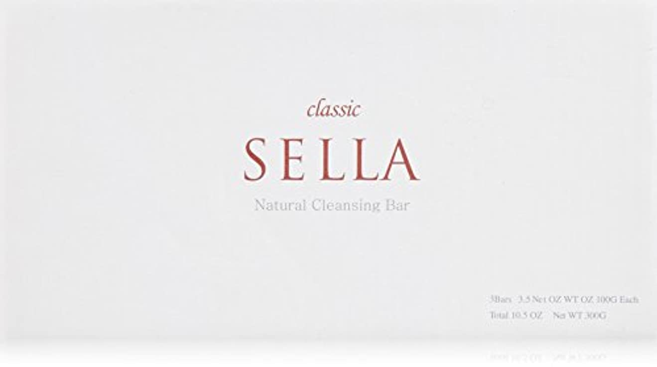 口径南東含むSELLA(セラ) クラシック nanoクレンジングバー  3個SET