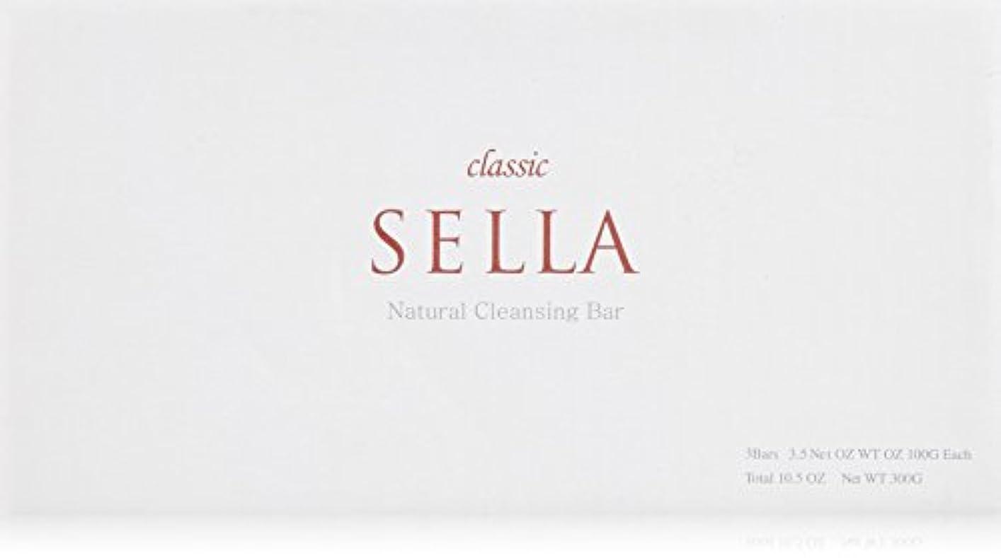 歯科の成熟合計SELLA(セラ) クラシック nanoクレンジングバー  3個SET