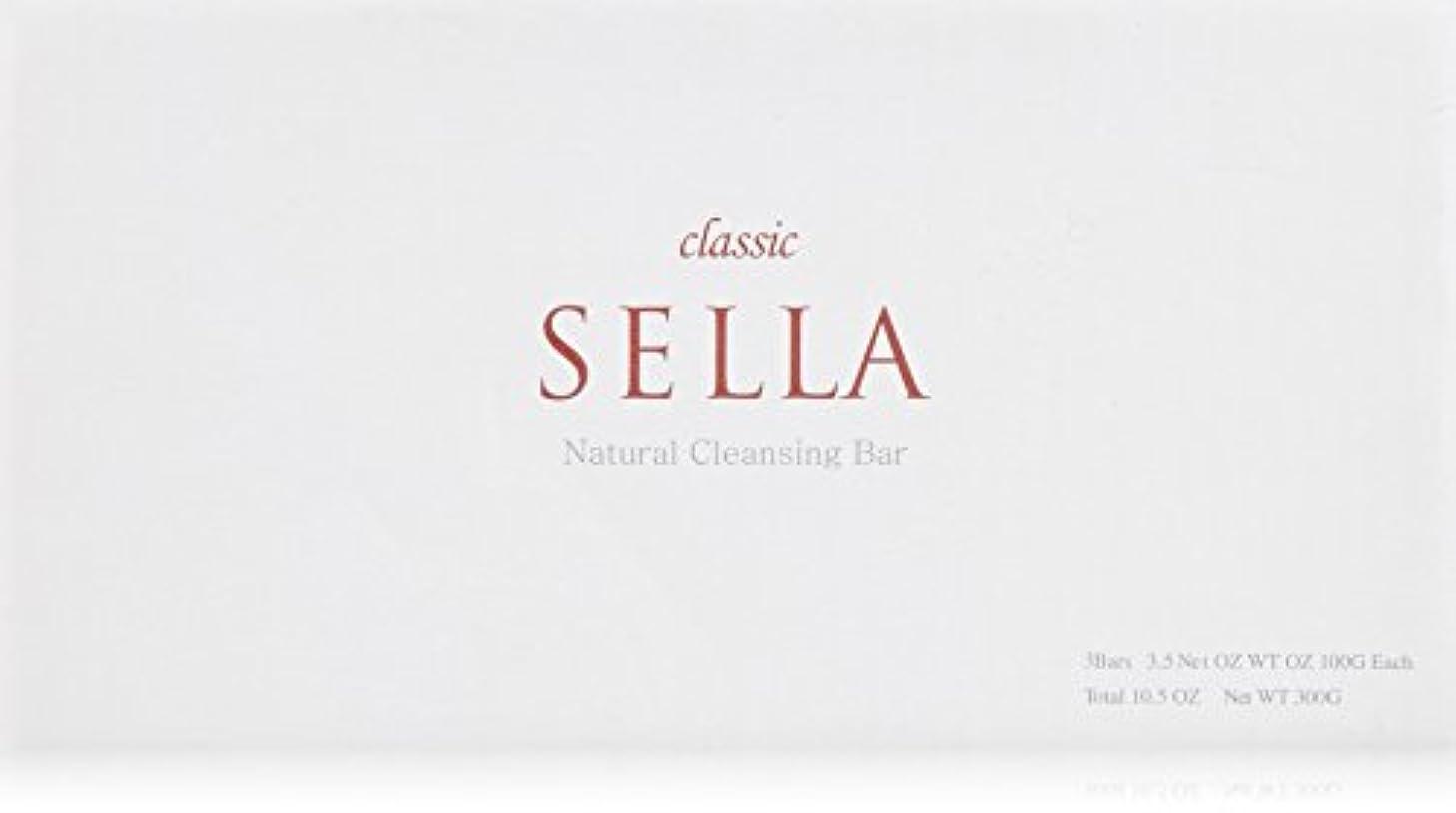 ベアリング減少おびえたSELLA(セラ) クラシック nanoクレンジングバー  3個SET