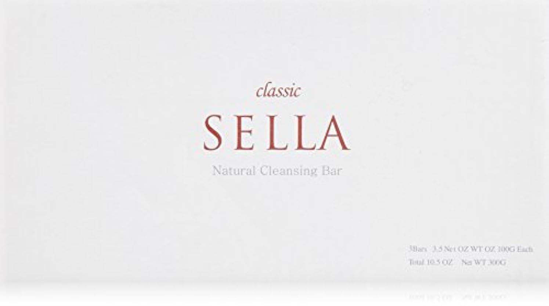 ファイアルおっと残忍なSELLA(セラ) クラシック nanoクレンジングバー  3個SET