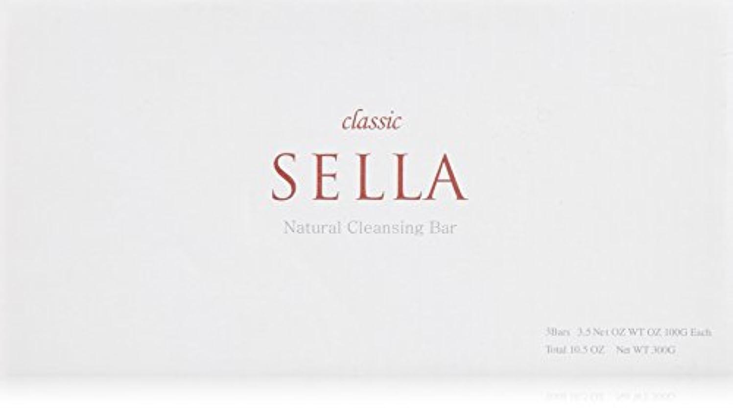 変形誘惑誕生SELLA(セラ) クラシック nanoクレンジングバー  3個SET