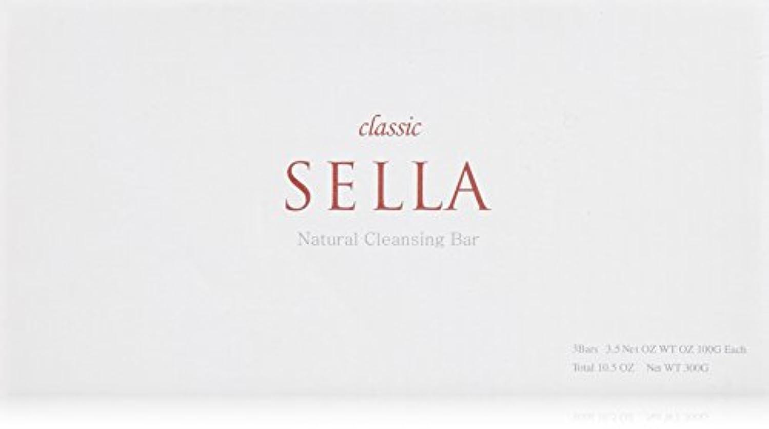 記憶嫌悪歌詞SELLA(セラ) クラシック nanoクレンジングバー  3個SET