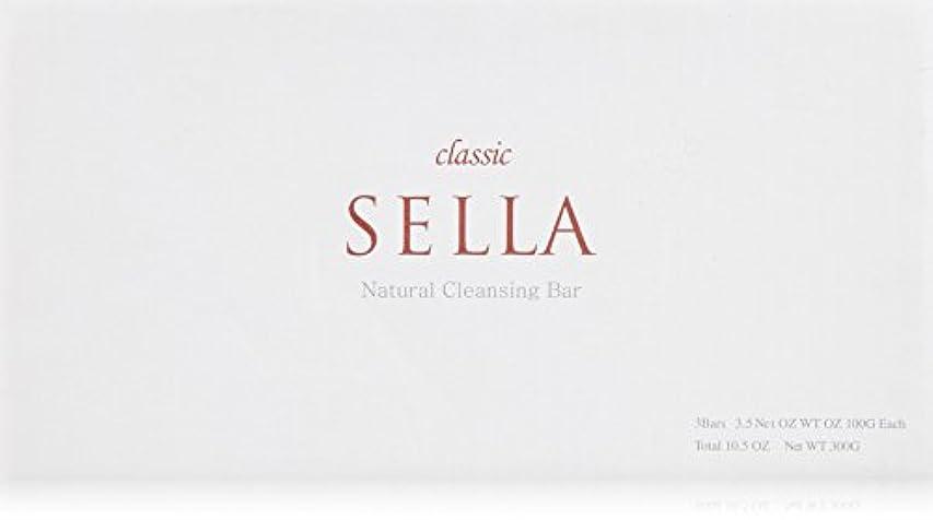 対発生器繁栄SELLA(セラ) クラシック nanoクレンジングバー  3個SET