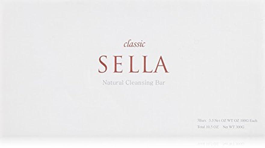 フェリー脆い溶接SELLA(セラ) クラシック nanoクレンジングバー  3個SET