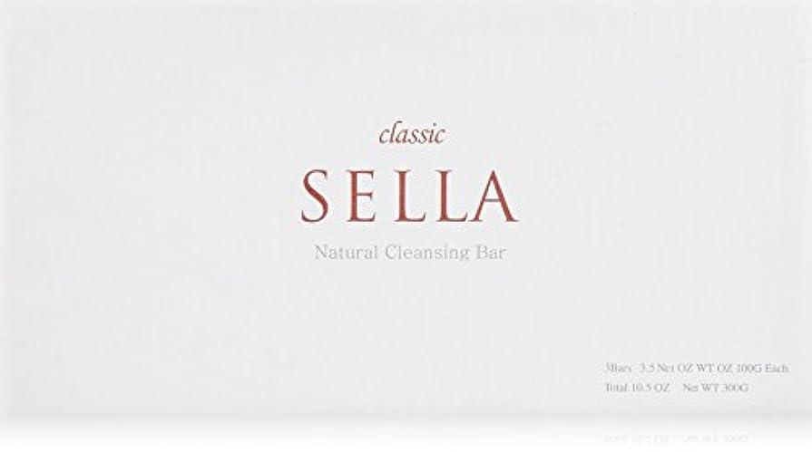 力学要件事実SELLA(セラ) クラシック nanoクレンジングバー  3個SET