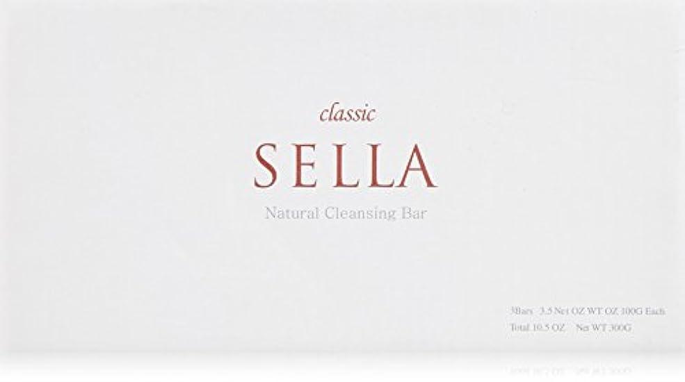 SELLA(セラ) クラシック nanoクレンジングバー  3個SET