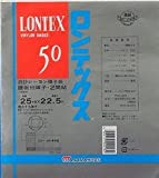 ロンテックス50半紙判