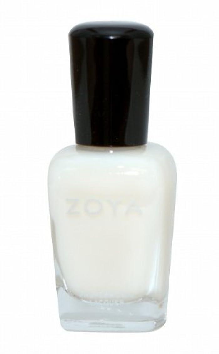 バランスクリップバーター[Zoya] ZP330 ルーシー[並行輸入品][海外直送品]