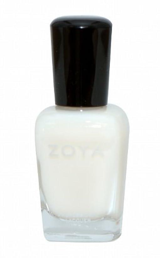 明日柱形[Zoya] ZP330 ルーシー[並行輸入品][海外直送品]