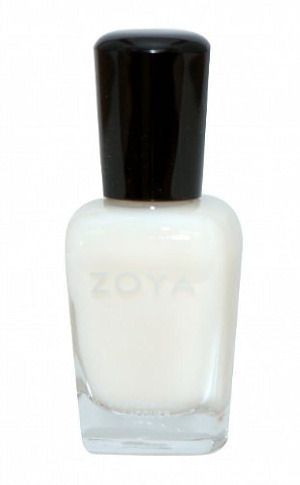 会社自動化縫い目[Zoya] ZP330 ルーシー[並行輸入品][海外直送品]
