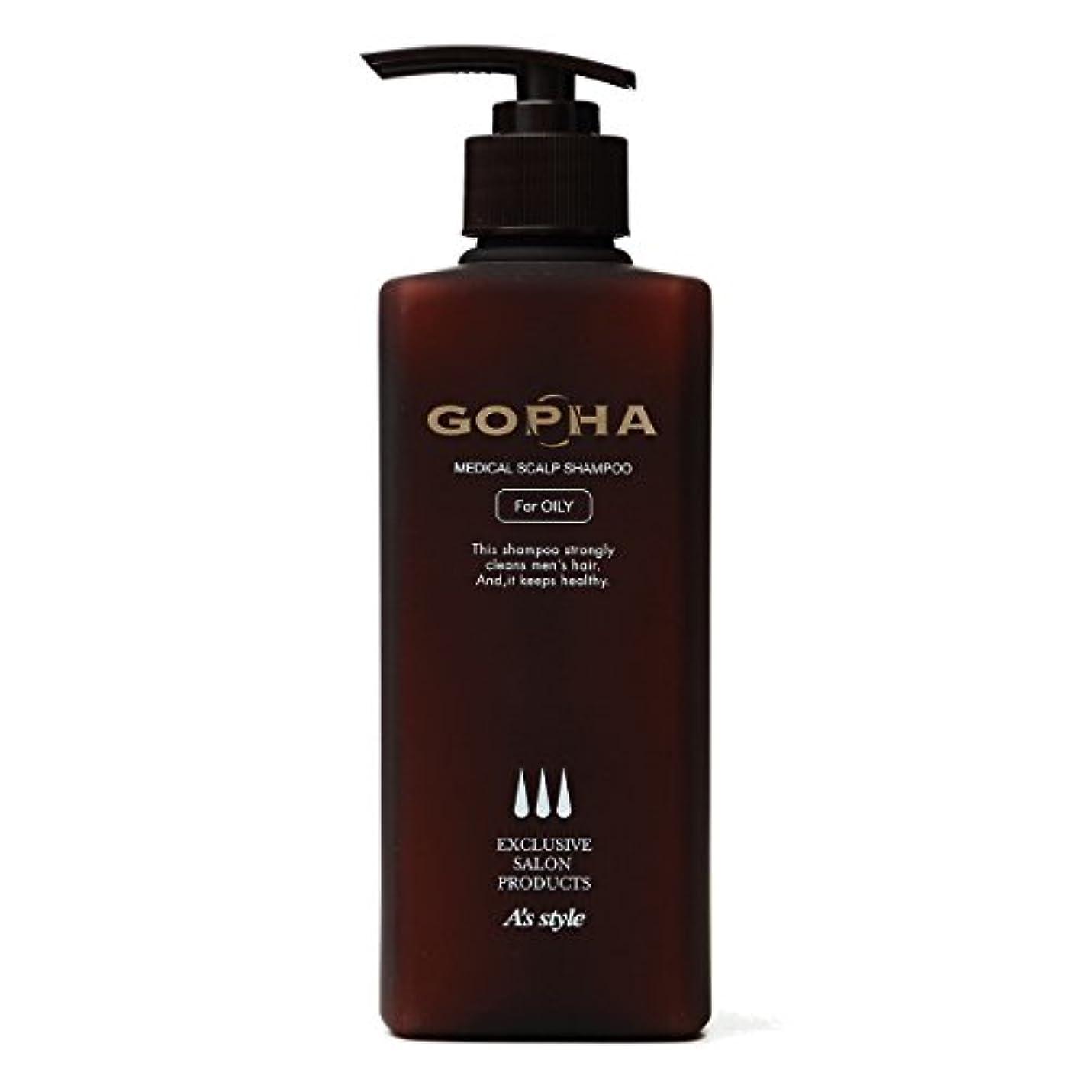圧縮する半円咳アズスタイル 薬用シャンプー GOPHA ゴーファ スカルプシャンプー300mL