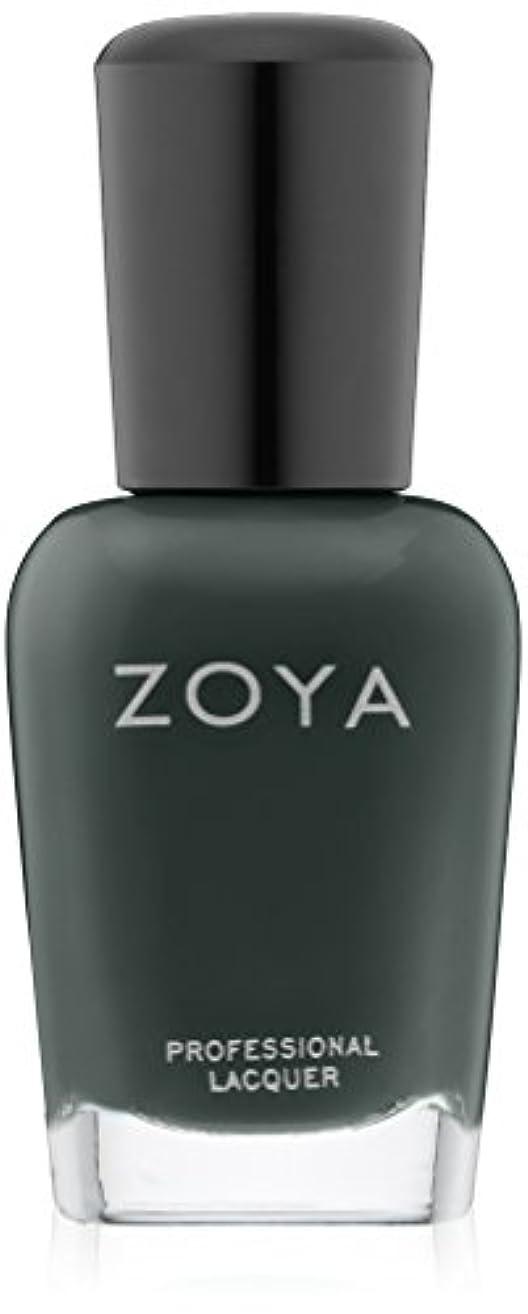 衣装主要なぼかしZOYA ゾーヤ ネイルカラー EVVIE エヴィ 15ml ZP630