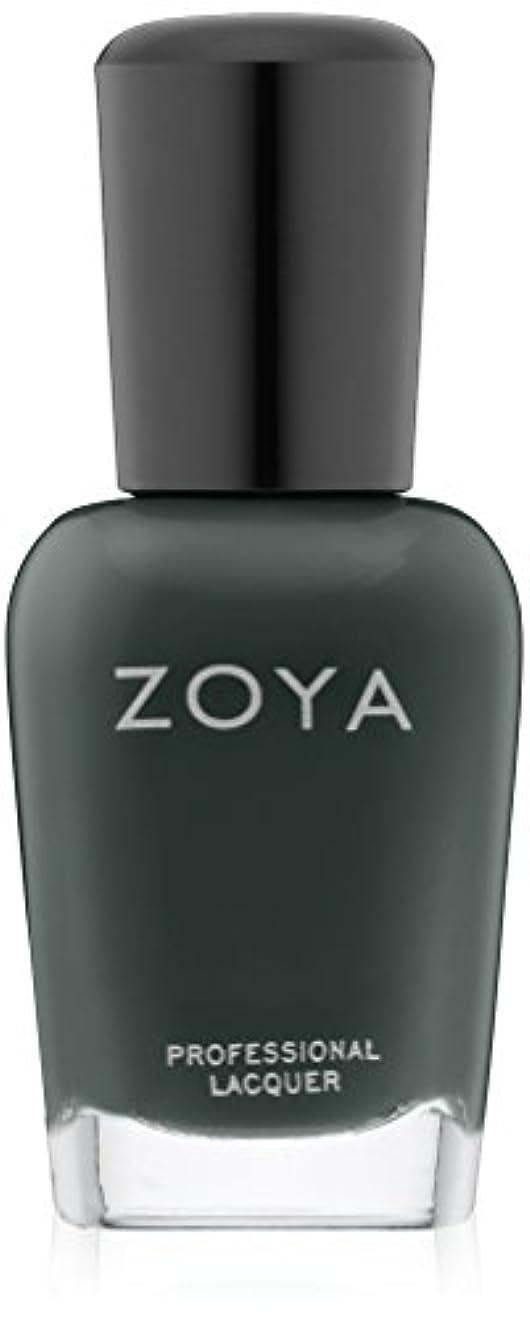 起きる誘発する提唱するZOYA ゾーヤ ネイルカラー EVVIE エヴィ 15ml ZP630